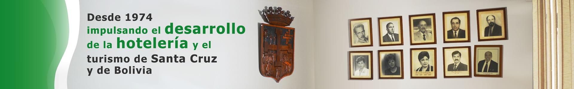 Cámara Hotelera de Santa Cruz – Bolivia-Banner